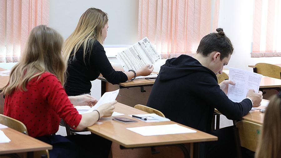 Минпросвещения РФ назвало даты проведения пробного ЕГЭ