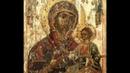Канон Пресвятой Богородице пред иконой «Одигитрия» Смоленская (читает: диакон Даниил Храмов)