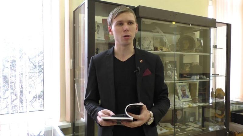 Дмитрий Дашунин читает стихотворение С П Щипачева