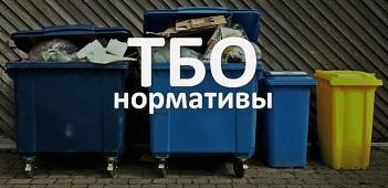 Проблема с мусором решается легко