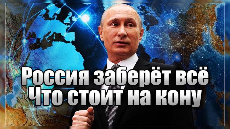 Россия заберёт всё Что стоит на кону возврат зарубежных активов СССР