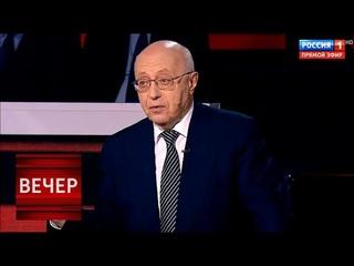 Россия отложила стратегический рывок- Кургинян ЧИСТОСЕРДЕЧНО о выступлении Путина
