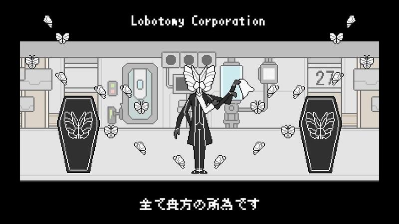 Lobotomy Corporation 「 」 手描き