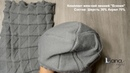 Зимний женский комплект шапка снуд Есения Цвет: Серый