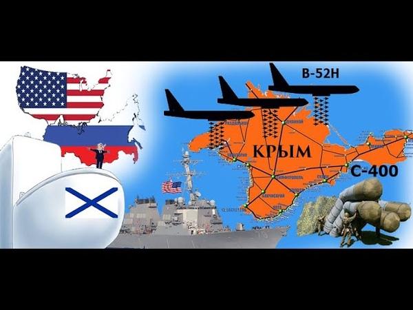 КРЖ Оборонное бессилие и картонный Т-90. Падающие вертолёты Ми-8. Вор в законе. Крым вода и B-52H.