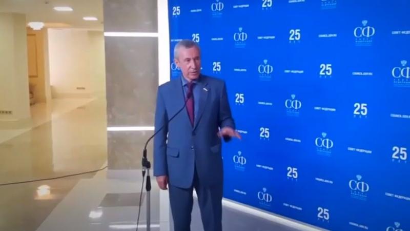 Радио НОД: Комиссия по защите государственного суверенитета России?