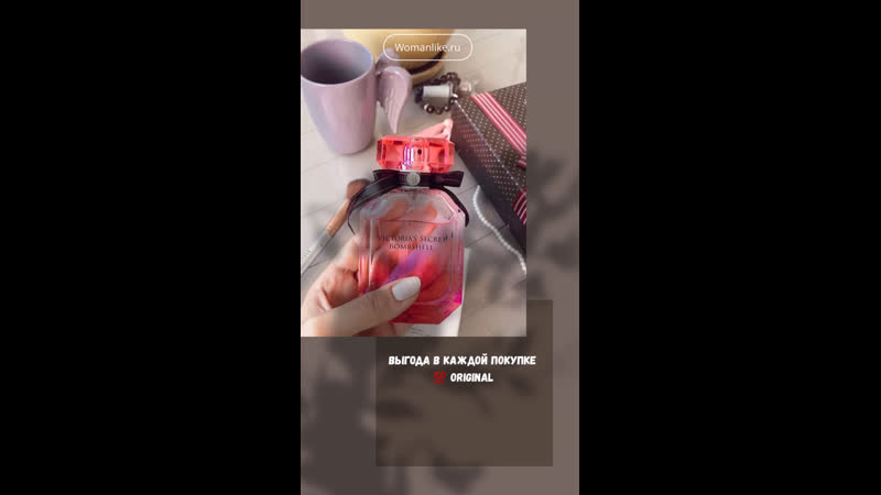 Victoria Secret Bombshell. Womanlike.ru