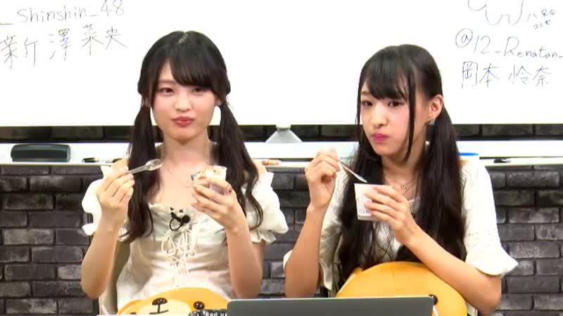 190731 NMB48 no Shabekuri Hour 92 (Shinzawa Nao, Okamoto Rena)