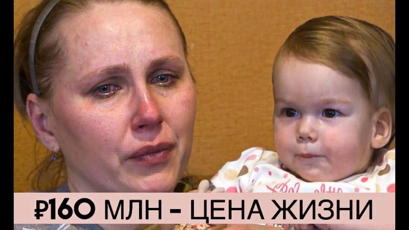 Рожать и хоронить государству не нужны дети со слишком дорогой для России болезнью СМА