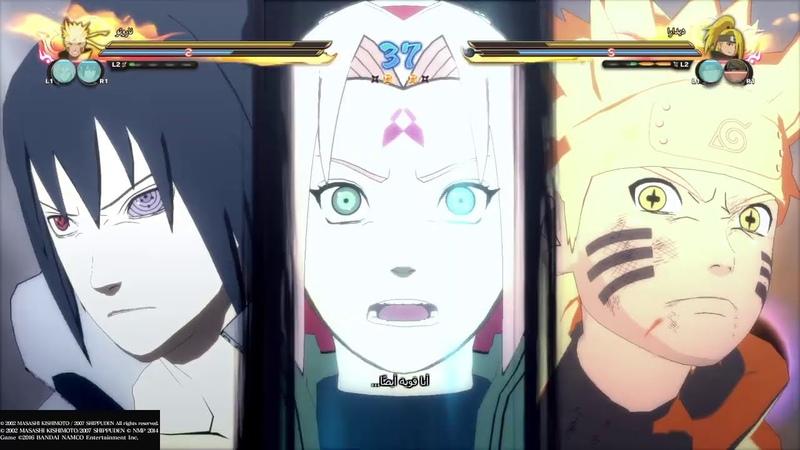 ناروتو شيبودن عاصفة النينجا النهائي 98 Naruto Shippuden Ultimate Ninj