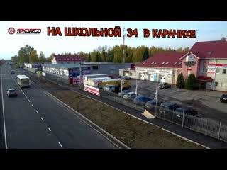 Где купить шины и диски в Ярославле компания Ярколесо