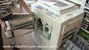 Печать листовок и бланков на цветном ризографе