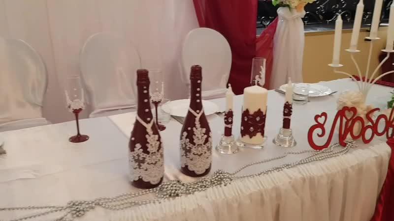 Оформление свадебного места для молодожёнов.