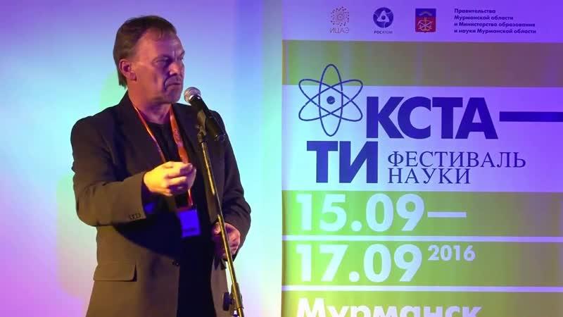 Андрей Головнев Опасные связи народов Севера РНА