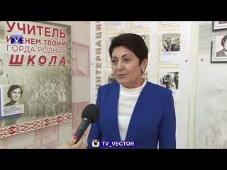 Открытие музейной экспозиции, посвящённой Средней школе №1