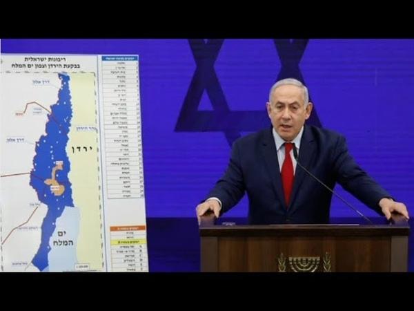 Открытый диалог • Выборы и камеры • Заявление Нетанияху по Иорданской долине..