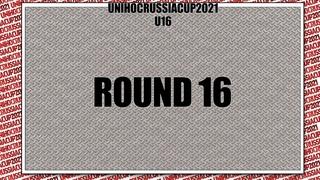 🇷🇺🚩URC21 U12 ROUND 16 Барракуда 7🆚️1 ПИРАНЬИ (хозяева )))