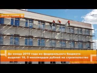 Шесть регионов РФ заключили соглашение с Фондом защиты прав дольщиков о достройке проблемных домов