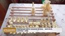 Гуцульські сирні коники: хочеш - милуйся, а хочеш - з'їж! | Агро-Експрес