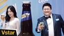 '캬 이게 맥주지' 에이핑크 손나은 Son Na Eun 김준현의 포토타임 카스 신규 CF 기자 44