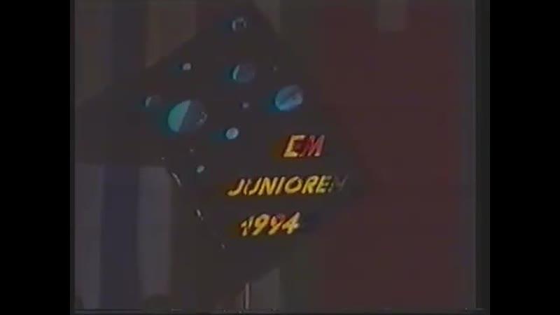 1994 11 03 RnR Junioren EM Weiz 4 часть из 5