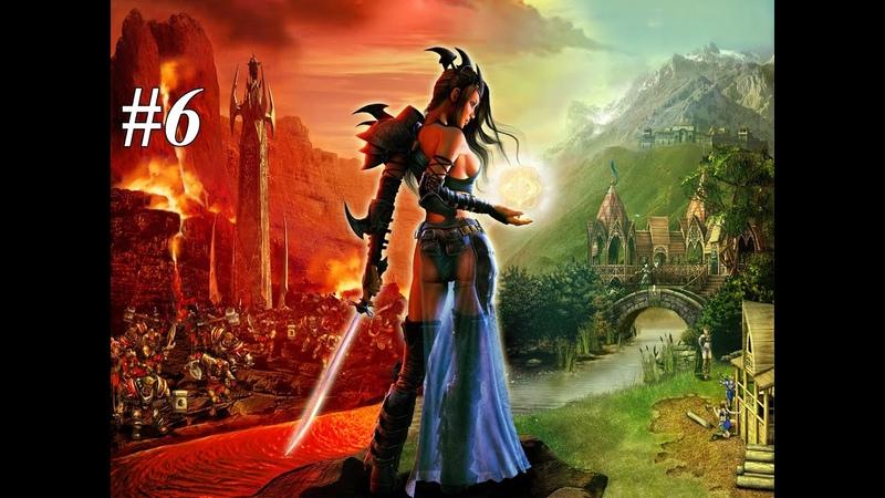 Спасение коменданта - SpellForce The Order Of Dawn 6