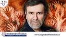 Vlastimil Vondruška 1. díl: Kulturní antropologie nezná žádné mírové soužití dvou kulturních systémů