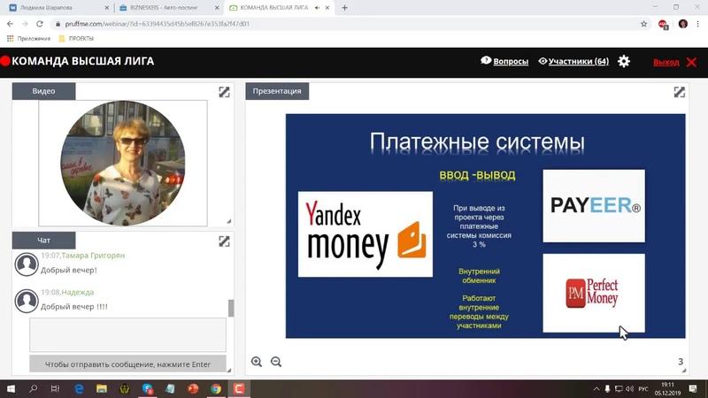 Seven Plus Математические расчеты маркетинга и стратегии работы Вебинар 05 12 2