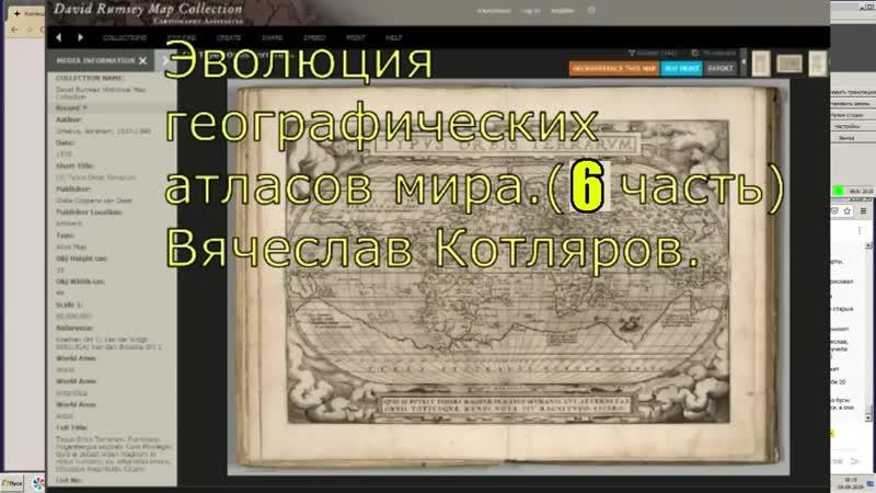 Э.Г.А.М. 6 часть. Великое прошлое