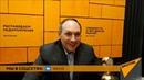 Нет ощущения тревоги: депутат Никонов рассказал, стоит ли Европа на краю пропасти