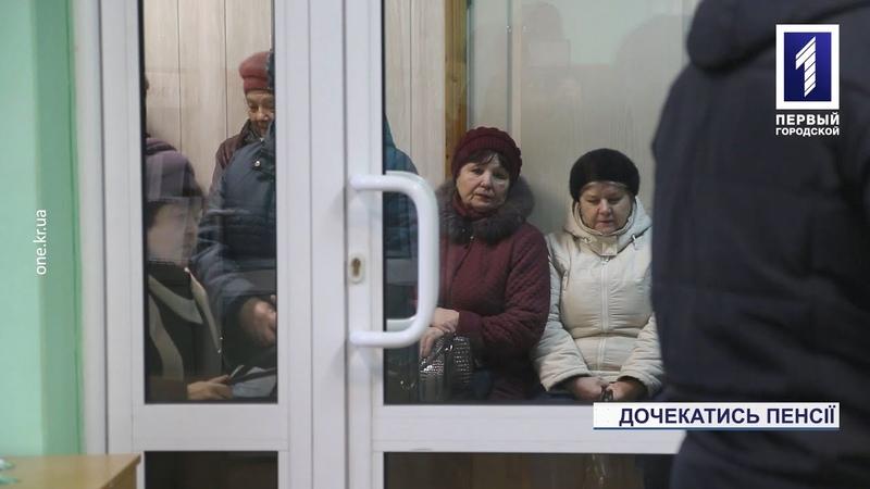 Як зміниться пенсійний вік для жінок в Україні