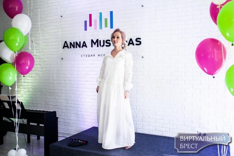«Студия искусств Анны Мусвидас» открылась в Бресте