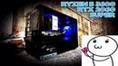 Экшн Сборка игрового компьютера на Ryzen 5 3600 и RTX 2060 Super в mATX корпусе Thermaltake H17