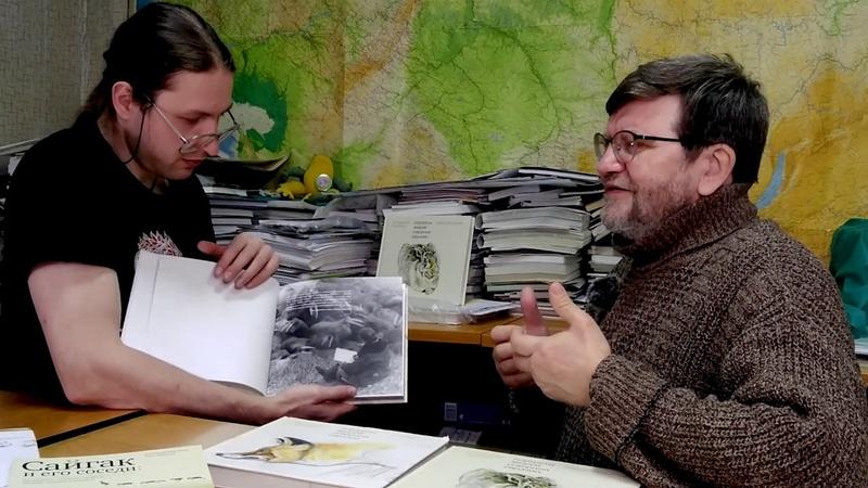 Учёный и художник Жизнь зверей в книгах Вадима Смирина