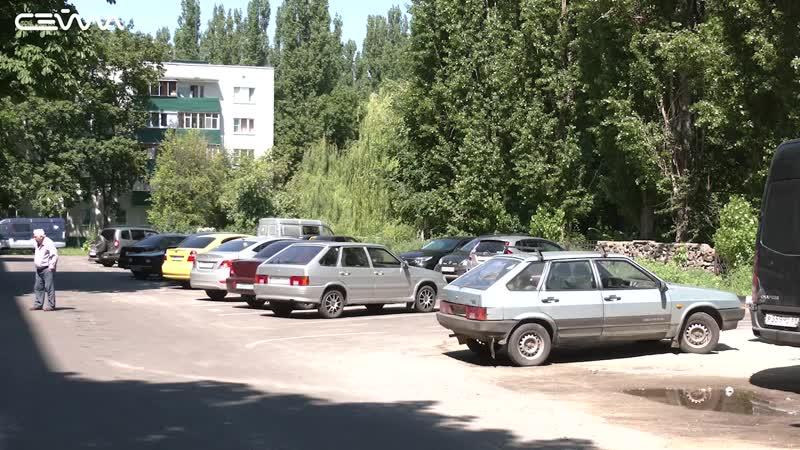 В Курской области новая парковка поссорила жителей многоэтажки