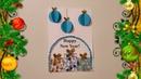 How to make 3D Christmas Card 2020 DIY Handmade Happy New Year Card Idea NinTe DIY
