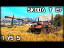 Skoda T 27 World of tanks Kolobanov