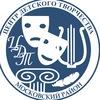 Центр детского творчества Московского района