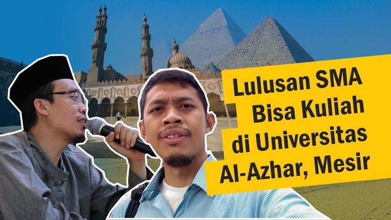 QnA Universitas Al Azhar Mesir Apakah lulusan SMA bisa tetap kuliah di Universitas Al Azhar ?