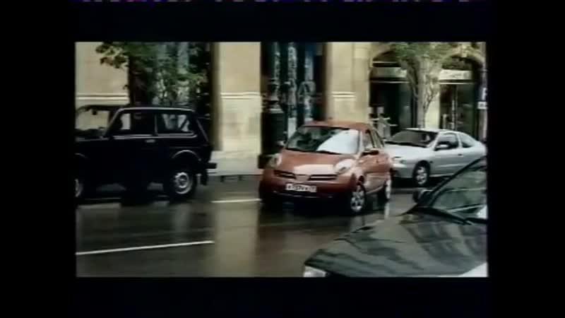 Анонсы и реклама (СТС, 26.03.2005) (2)