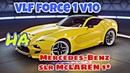 Asphalt9 legends vlf force прохождения ЭКСКЛЮЗИВ: VLF FORCE 1V10 на Mercedes-Benz SLS McLAREN 1*