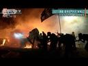 【報ステ】緊迫の香港 大学構内で学生と警官隊衝突(19/11/13)