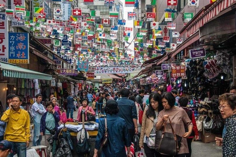 Страны мира — Южная Корея, изображение №4