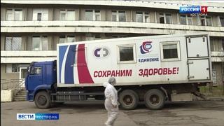 Мобильный комплекс в Костроме смог разгрузить очередь на прививку от коронавируса