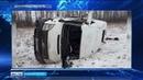 Пять человек пострадали при опрокидывании микроавтобуса на трассе в Башкирии