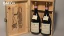 Cosa sono i vini DOCG