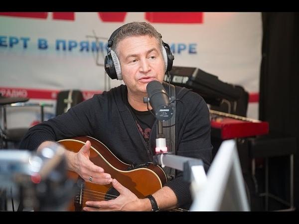 🅰️ Леонид Агутин На сиреневой Луне LIVE @ Авторадио