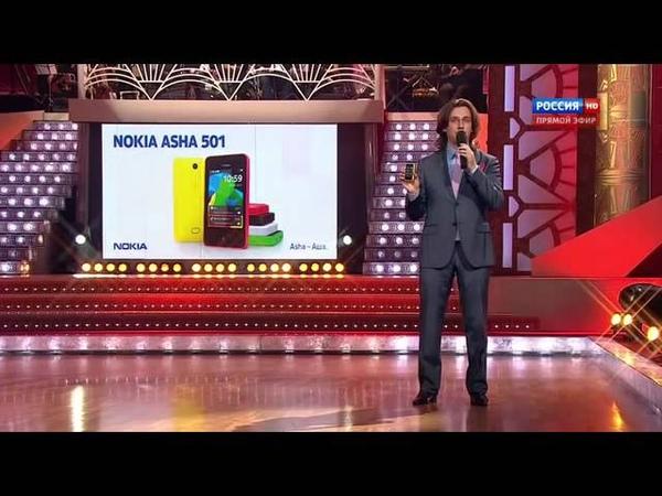 Танцы со звездами 2013 5 Выпуск Эфир 12 10 2013