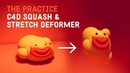 Use the Cinema 4d Squash and Stretch deformer to exaggerate a bouncing animation The Practice 102