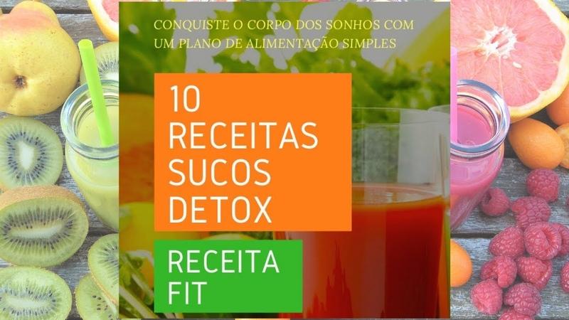 🍹 10 receitas de suco detox Para emagrecer